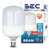 ซื้อ Bec Beam หลอดไฟ Led 40W แสงวอร์มไวท์