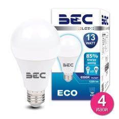 ความคิดเห็น Bec Eco หลอดไฟ Led 13W แสงเดย์ไลท์ แพ็ค 4