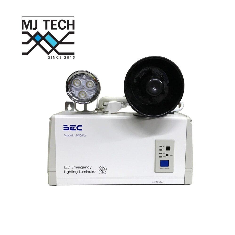 BEC EW0912 สัญญาณฉุกเฉิน เสียงและแสง เตือนไฟดับ ใช้สำหรับฟาร์มไก่ 12V 7.0Ah