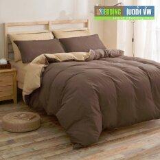 ขาย Bedding Cheap ผ้าปูที่นอน ชุดผ้านวม 6 ฟุต 6 ชิ้น รุ่น Al Zhuo1101