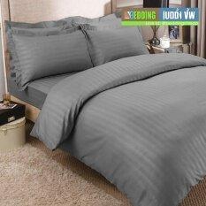 ราคา Bedding Cheap ชุดผ้าปู ผ้านวม 6 ชิ้น 6 ฟุต รุ่น Al1003 เป็นต้นฉบับ