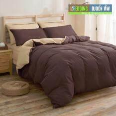 ซื้อ Bedding Cheap ชุดผ้าปู ผ้านวม 6 ชิ้น 6 ฟุต รุ่น Cl002 ใน กรุงเทพมหานคร