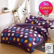 ขาย Bedding Cheap ผ้าปูที่นอน ชุดผ้านวม 6 ฟุต 6 ชิ้น ลายOther 004 Bedding Cheap ถูก
