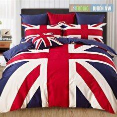 Bedding Cheap ชุดผ้าปู ผ้านวม 6 ชิ้น 6 ฟุต รุ่น Al801