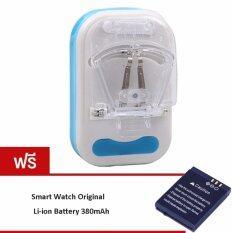 ซื้อ Best Home Travel Wall Charger Li Ion Battery Universal Charger Safe Fast Charging For Li Ion Battery Of Smartwatch Phone Camera Dv Toy รุ่น Bb0040 Blue ฟรี Li Ion Battery For Smart Watch Dz09 A1 W8 ออนไลน์ ถูก