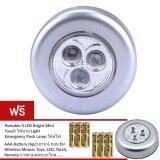ราคา Best Portable 3 Led Bright Mini Touch ไฟฉาย Light Emergency Push Stick Touch Lamp โคมไฟ Silver ซื้อ 1 แถม 1 6Pcs Aaa Battery Best