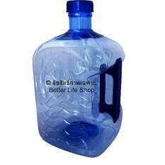Better Life Shop ถังน้ำดื่มPETฟ้าใสมีมือจับ ขนาด 7.9 ลิตร