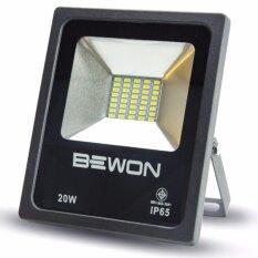 ขาย Bewon สปอร์ตไลท์ แอลอีดี Spotlight Led Bewon 20W แสงเดย์ไลท์ Bewon ถูก