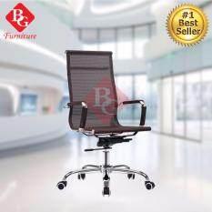 ราคา Bg Furniture เก้าอี้สำนักงาน เก้าอี้ตาข่าย ระบายอากาศ เก้าอี้นั่งทำงาน โฮมออฟฟิศ เก้าอี้ผู้บริหาร Black รุ่นA ที่สุด