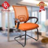 Bg Furniture เก้าอี้สำนักงาน เก้าอี้นั่งทำงาน โฮมออฟฟิศ เก้าอี้ผู้บริหาร ระบายอากาศได้ดี Orange รุ่น B 1 ถูก