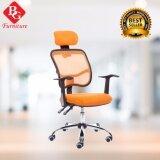 ขาย Bg Furniture เก้าอี้สำนักงาน เก้าอี้ออฟฟิศ เก้าอี้นั่งทำงาน โฮมออฟฟิศ เก้าอี้ผู้บริหาร ระบายอากาศอย่างดี Orange รุ่น C ถูก