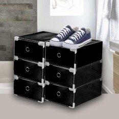ขาย Bh กล่องDiy สำหรับจัดเก็บรองเท้า 6กล่อง Set สีดำล้วน ราคาถูกที่สุด