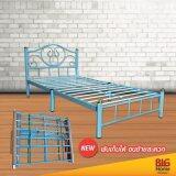 ส่วนลด Bh เตียงเหล็กอย่างดี ขนาด 4 ฟุต พิเศษ รุ่นพับเก็บได้ สีฟ้า Bh