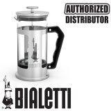 ความคิดเห็น Bialetti ที่ชงกาแฟ ขนาด 1 ลิตร รุ่น Frenchpress Bl 0003130 สีเงิน