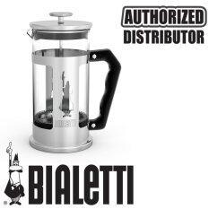 โปรโมชั่น Bialetti ที่ชงกาแฟ ขนาด 1 ลิตร รุ่น Frenchpress Bl 0003130 สีเงิน ใน กรุงเทพมหานคร