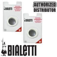 ราคา Bialettiชีลยาง แผ่นกรอง 2ชุด ขนาด3ถ้วย Bl 0109832 Ap 2 ออนไลน์
