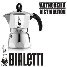 ขาย Bialetti หม้อต้มกาแฟ ขนาด 2 ถ้วย รุ่น Dama Bl 0002154 สีเงิน ออนไลน์ ใน กรุงเทพมหานคร