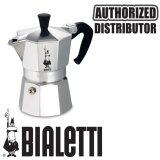 ราคา ราคาถูกที่สุด Bialetti หม้อต้มกาแฟ ขนาด 3 ถ้วย รุ่น Moka Express Bl 0001162 สีเงิน