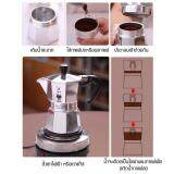 ซื้อ Bialetti หม้อต้มกาแฟ เครื่องชงกาแฟสด เครื่องชงกาแฟ เครื่องทำกาแฟสด ขนาด 9 ถ้วย รุ่น Moka Express ออนไลน์ ถูก