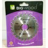 ราคา Bigwood ใบเลื่อยวงเดือนตัดไม้ 4 24ฟัน ใบเลื่อยตัดไม้คุณภาพสูง ของแท้ ใหม่