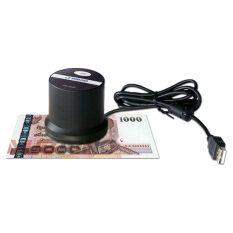 ราคา Bill Counter เครื่องตรวจธนบัตร Ribao Mc 5050 เป็นต้นฉบับ