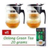 ขาย Binshangya กาน้ำชาพร้อมไส้กรอง 500 Ml 2ใบ แถม ชาเขียวอูหลง 20 กรัม เป็นต้นฉบับ