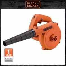 ราคา Black Decker เครื่องเป่าลม Bdb600 B1 600W Black Decker