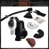 ขาย Black Decker หัวเครื่องมือเอนกประสงค์ รุ่น Mtos4 Xj ราคาถูกที่สุด