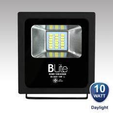 ทบทวน ที่สุด Blite Rome โคมฉาย Led 10W แสงเดย์ไลท์
