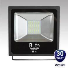 ซื้อ Blite Rome โคมฉาย Led 30W แสงเดย์ไลท์ ออนไลน์ ถูก