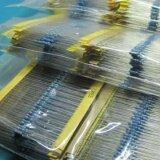 ราคา ราคาถูกที่สุด Blue 1280Pcs 64 Values 1 Ohm 10M Ohm 1 4W Metal Film Resistors Assortment Kits Low Noise Lemonstor Intl