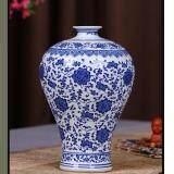 ซื้อ แจกันลายคราม ตกแต่ง บ้าน ห้องนั่งเล่น ทันสมัยจีนน้ำเงิน และขาว Blue Nad White Royal Chinese Wears