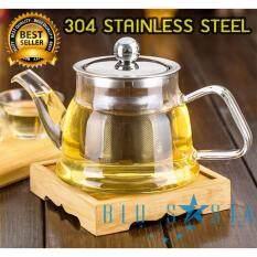 ขาย กาน้ำชา กาชงชา Blusasta กาแก้ว กาสแตนเลส 400Ml Sus304 ไม่มีรส