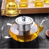 ขาย กาน้ำชา กาชงชา Blusasta กาแก้ว กาสแตนเลส 600Ml Sus304 ถูก กรุงเทพมหานคร