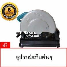 ราคา Boda เครื่องตัดไฟเบอร์ Mg8 355E เป็นต้นฉบับ