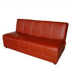 ราคา Bofa โซฟาปรับนอน รุ่นSk 058 16 Pd 760 สีแดง เป็นต้นฉบับ