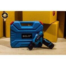 ซื้อ Bolid ชุดสว่าน ไขควง ไร้สาย แบต 12V ปรับสปีดได้ พร้อมสายอ่อนและอุปกรณ์ Bolid ออนไลน์