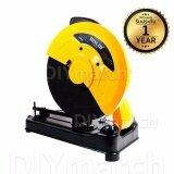 ซื้อ Bolid เครื่องตัดไฟเบอร์ พร้อมใบไฟเบอร์ 14 นิ้ว 2 200 วัตต์ สีเหลือง Bolid