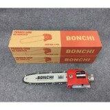โปรโมชั่น Bonchi หัวบาร์โซ่ 10 นิ้ว สำหรับประกอบใส่เครื่องตัดหญ้า ไม่รวมเครื่องตัดหญ้า Bonchi