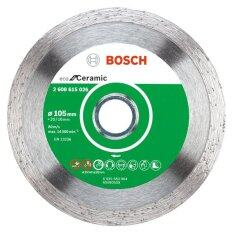 Bosch ใบตัดเพชร 4 Bosch Eco Ceramic 1 ใบ เป็นต้นฉบับ