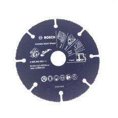 ขาย Bosch ใบเลื่อยตัดอเนกประสงค์ 4 นิ้ว 2608642952 Bosch เป็นต้นฉบับ