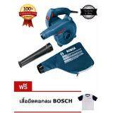 ส่วนลด Bosch เครื่องเป่าลม พร้อมชุดดูดฝุ่น ยี่ห้อ Bosch รุ่น Gbl 800E