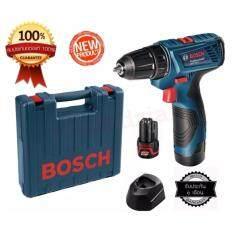 ซื้อ Bosch สว่านไขควงไร้สาย ยี่ห้อ บ๊อช รุ่น Gsr 120 Li ของแท้ รับประกันศูนย์ ใหม่ล่าสุด