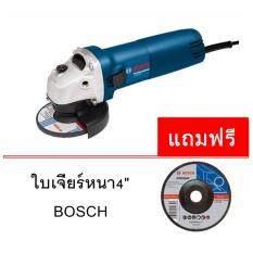 ขาย เครื่องเจียร์ 4 Bosch Gws 060 Bosch ใน กรุงเทพมหานคร