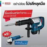 ราคา Bosch สกัดไฟฟ้า รุ่น Gsh 5 กก Blue Bosch ออนไลน์