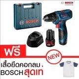 ราคา Bosch สว่านไขควงไร้สาย รุ่น Gsr 120 Li 06019F70K0 ใน กรุงเทพมหานคร