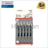 ขาย Bosch ใบเลื่อยจิ๊กซอว์ ตัดไม้ T144D Bosch ออนไลน์