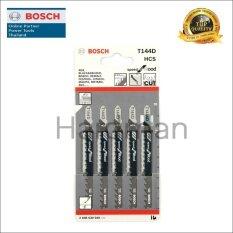 ราคา Bosch ใบเลื่อยจิ๊กซอว์ ตัดไม้ T144D ใหม่