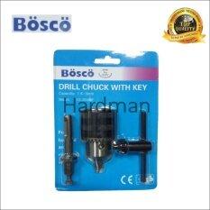 ซื้อ Bosco หัวสว่านไฟฟ้า ชนิดรูเกลียว 1 2 พร้อมอแดปเตอร์ ถูก กรุงเทพมหานคร