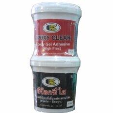 ราคา ราคาถูกที่สุด Bosny Clear Epoxy Gel Adhesive High Flex อีพ๊อกซี่พัตตี้ กาวเชื่อมอุดรอยรั่ว รุ่น B 237 500กรัม
